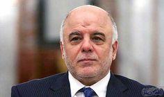 العبادي يقيل عددًا من القادة الأمنيين على…: أقال رئيس الوزراء العراقي حيدر العبادي، عددا من القيادات الأمنية على خلفية تفجير منطقة…