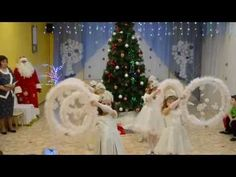 YouTube Christmas Tree, Holiday Decor, Kids, Youtube, Christmas Things, Ideas, Preschool, Dancing, Xmas