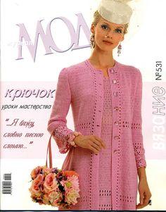 Zhurnal MOD Fashion Magazine 531 Russian crochet and knit patterns
