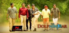 Dolphin Bar Movie Wallpapers