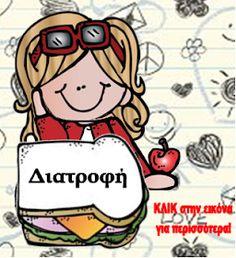 Δημιουργίες από καρδιάς...: Τόσο λάθος διατροφή! Preschool Education, Early Childhood, Comics, Fictional Characters, Infancy, Cartoons, Fantasy Characters, Childhood, Comic