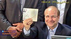 محمد باقر قالیباف  نیز در انتخابات ریاست جمهوری ثبتنام کرد #محمد_باقر_قاليباف #انتخابات #رياست #جمهوري