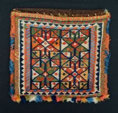 Viewing All Items at Brian MacDonald Antique Rugs & Carpets - Stock