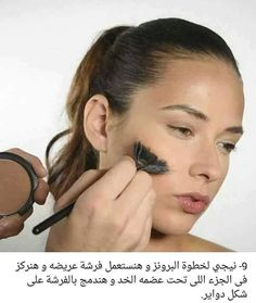 Heres how to apply your highlighter bronzer blush if you have heres how to apply your highlighter bronzer blush if you have a square face shape makeup looks pinterest face shapes highlighters and squares ccuart Choice Image