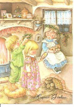 Lisi Martin - children by fireside