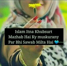 smile is good Islamic Quotes Wallpaper, Islamic Love Quotes, Muslim Quotes, Islamic Inspirational Quotes, Religious Quotes, Love In Islam, Allah Love, Islamic Phrases, Islamic Messages