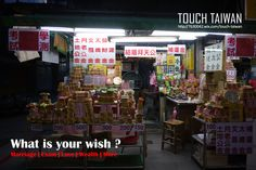 Tiantan Temple | What is your wish ? Marriage | Exam | Love | Wealth | More. No.16, Ln. 84, Sec. 2, Zhongyi Rd., West Central Dist., Tainan City, Taiwan