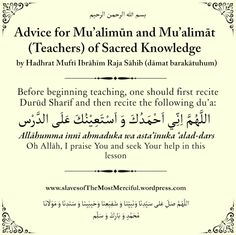 Dua for lessons