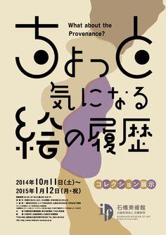09_033ishibashi