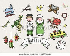 Eid Mubarak Card, Eid Mubarak Greetings, Happy Eid Mubarak, Feliz Eid, Kids Timeline, Eid Envelopes, Eid Mubarek, Doodle Art For Beginners, Ramadan Background
