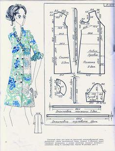 From Russia: Leningrad House of clothes. 1970 - Svet Lana - Álbuns da web do Picasa Dress Sewing Patterns, Clothing Patterns, Vintage Patterns, Vintage Sewing, Patron Vintage, Moda Retro, Collar Pattern, Pattern Drafting, Fashion Sewing