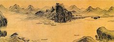 The Real Landscape Painting  웅연계람도 1742