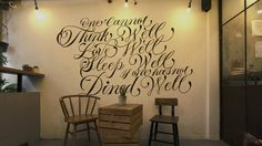 Letting other creatives do their thing bring out delightful results. Calligraphy by Jelvin Base. Kubota, Collaboration, Spoon, Restaurant, Base, Calligraphy, Drink, Inspiration, Design
