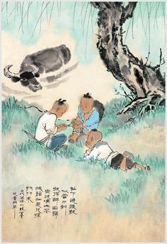 Chinese ancient children's game