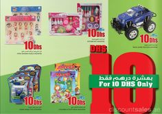 Assorted Kids Toys for ONLY 10 dhs @ HyperPanda  Promotion Valid from 25th September until 5th October, 2016 Assorted Kids Toys for ONLY 10 dhs @ HyperPanda         #Hyperpanda #KidsToys #Children #HyperPanda #ToysHobbies #UAEdeals #DubaiOffers #OffersUAE #DiscountSalesUAE #DubaiDeals #Dubai #UAE #MegaDeals #MegaDealsUAE #UAEMegaDeals  Offer Link: https://discountsales.ae/children/assorted-kids-toys/
