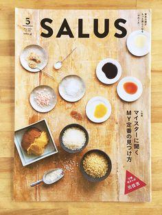 SALUS Brochure Food, Brochure Design, Kitchen Dishes, Food Dishes, Editorial Design, Editorial Layout, Magazine Design, Book Design, Layout Design
