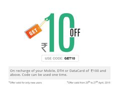 Recharge Rs.100 or more and Get Rs.10 Discount ( New User Only )