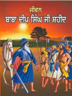 Baba Deep Singh Ji, Maharaja Ranjit Singh, Religious Quotes, Literature, Heroines, Comics, History, Movie Posters, Photos