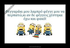 Image about cool in greek by ∞Φαιη∞ on We Heart It Greek Memes, Funny Greek Quotes, Funny Jokes, Hilarious, Stupid People, Funny Moments, Funny Photos, Laugh Out Loud, Minions