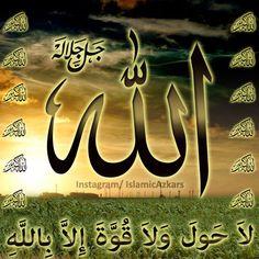 Islamic Images, Quran Verses, Hadith, Allah, Arabic Calligraphy, Beautiful, Instagram, Design, God
