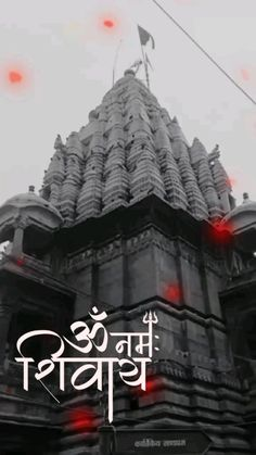 Lord Shiva Statue, Lord Shiva Pics, Lord Shiva Hd Images, Lord Shiva Family, Hanuman Hd Wallpaper, Lord Shiva Hd Wallpaper, Shivratri Photo, Lord Ram Image, Best Song Lines