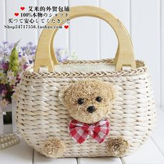 tragen handtasche stroh tasche rattan tasche bogen farbe tasche Rattan, Wicker, Art N Craft, Paper Basket, Basket Weaving, Straw Bag, Recycling, Arts And Crafts, Tote Bag