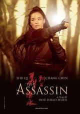 The Assassin, directed by Hou Hsiao-Hsien, starring Shu Qi Action Movie Poster, Action Movies, Hd Movies, Movies To Watch, Movies Online, Movie Tv, Movie Posters, 2015 Movies, The Assassin