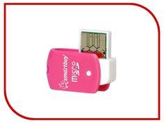 SmartBuy SBR/STR-706 Pink SBR-706-P / STR-706-P