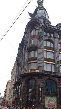 Singer house, St Petersburg, Russia