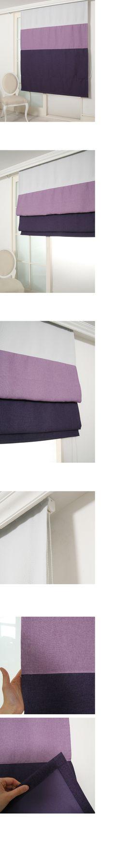 메이크룸 [린넨터치 암막 로만쉐이드(violet)]