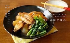 大根と手羽の煮物のレシピ・作り方 | 暮らし上手