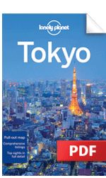 Tokyo - Plan your trip (Chapter)
