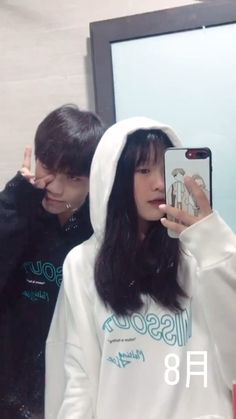 Foto Best Friend, Best Friends, Boy And Girl Wallpaper, Japonese Girl, Pose Reference Photo, Korean Couple, Ulzzang Couple, Stupid Funny Memes, Couple Goals