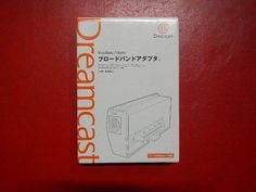 Broadband Adapter JPN  #retrogaming #HotDC  Another one for sale. In box with GD and manual. Auction.