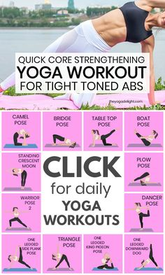 You have to try these yoga poses to get tight, toned abs! Your body will be summer ready with this core strengthening, ab tightening yoga workout. Yoga Fitness, Fitness Plan, Fitness Quotes, Yoga Abs, Yoga Moves, Yoga Workouts, Yoga Routine, Yoga Inspiration, Core Strengthening Yoga