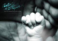 moharram Holding Hands, Convenience Store, Islamic, Ali, Convinience Store, Ant