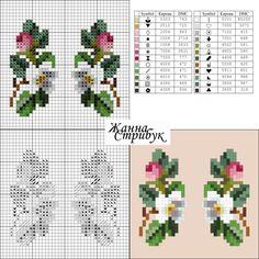 Gallery.ru / Фото #98 - small маленькие схемы - pustelga Small Cross Stitch, Cute Cross Stitch, Cross Stitch Rose, Cross Stitch Samplers, Cross Stitch Flowers, Cross Stitch Charts, Cross Stitch Designs, Cross Stitching, Cross Stitch Patterns