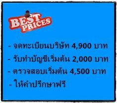 http://kkn-accounting.com/ คุณ กฤษ พันทิพ  http://topicstock.pantip.com/silom/topicstock/2012/02/B11767342/B11767342.html