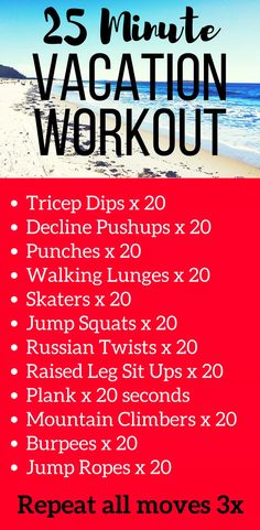 25 Minute Vacation Workout with No Equipment | Runnin' for Sweets