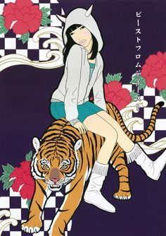 Beast from the East Japanese Pop Art, Beast From The East, Cool Art, Cute, Anime, Painting, Random, Tigers, Poetry