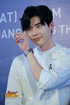 "Jongsuk - 170225 | 2017 LEE JONG SUK FANMEETING"" VARIETY""IN BANGKOK"