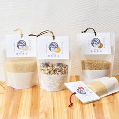 [Package mail order] Rice package Grain Chuck bag [Package design net of simple homemade package] Chip Packaging, Packaging Snack, Organic Packaging, Japanese Packaging, Bakery Packaging, Food Packaging Design, Brand Packaging, Food Design, Menu Design