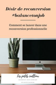 Comment entamer une reconversion professionnelle Organization And Management, Burn Out, Working Mums, New Job, Entrepreneurship, Business, Cv, Conscience, Bujo