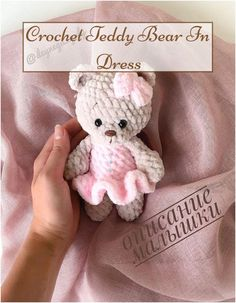 Free Crochet Bear Patterns,Bear Amigurumi Crochet Pattern-I have rounded up a huge list of free crochet teddy bear patterns for you to get inspired by these cute and soft teddy bears. You could absolutely make them with your own crochet hooks. Crochet Teddy Bear Pattern, Animal Knitting Patterns, Crochet Amigurumi Free Patterns, Crochet Bunny, Easy Crochet Patterns, Crochet Animals, Free Crochet, Crochet Ideas, Crochet Projects