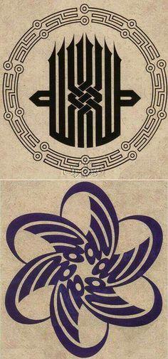 Arabic Calligraphy Art, Arabic Art, Calligraphy Letters, Caligraphy, Doodles Zentangles, Zentangle Patterns, Moslem, Islamic Patterns, Turkish Art