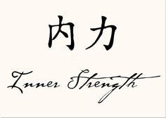 Inner Strength Symbol   Inner Strength!   Symbols & Meanings