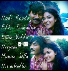 Tamil Songs Lyrics In Pdf File