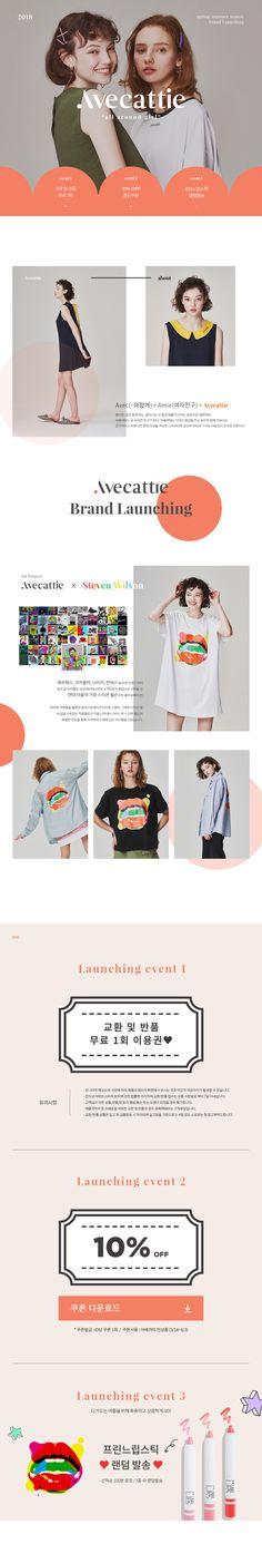셀렉온 아베까띠 브랜드 프로모션 Web Layout, Page Layout, Layout Design, Web Grid, Web Design, Event Page, Newsletter Design, Nudie Jeans, Fashion Catalogue