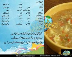 Indian and Pakistani food Indian Food Recipes, Asian Recipes, New Recipes, Chinese Recipes, Burger Recipes, Yummy Recipes, Cooking Recipes In Urdu, Easy Cooking, Kitchens