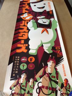 Ghostbusters  Confectionary Kaiju  by Tom Whalen - Not Mondo - Gallery 1988